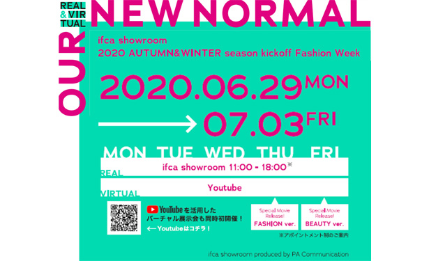 ifca showroom ~2020 AUTUMN&WINTER season kickoff Fashion Week~ Real & Virtual 「Our new normal」